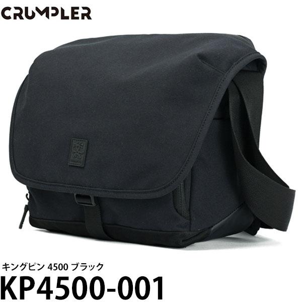 【送料無料】【あす楽対応】【即納】 クランプラー KP4500-001 キングピン 4500 ブラック [中型一眼レフ向け カメラバッグ ショルダーバッグ Crumpler]