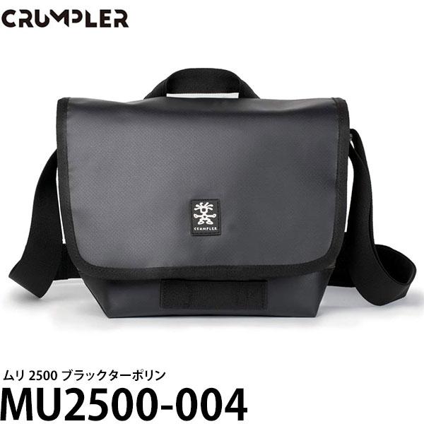 【送料無料】 クランプラー MU2500-004 ムリ 2500 ブラックターポリン [中型一眼レフ向け おすすめカメラバッグ ショルダー 3L]
