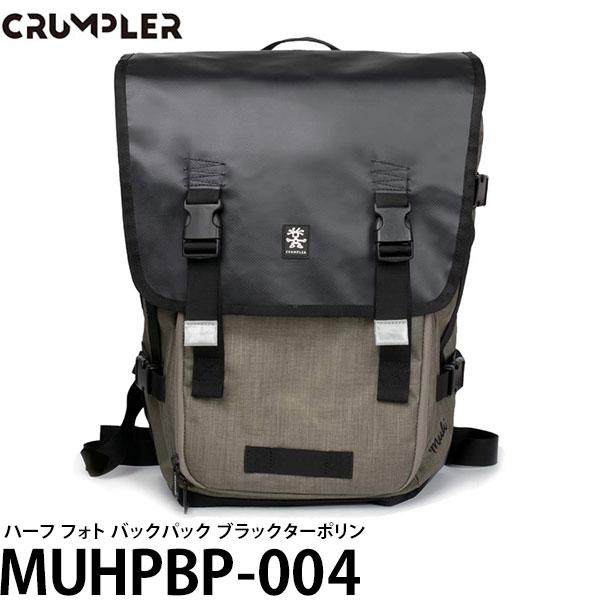 【送料無料】 クランプラー MUHPBP-004 ムリ ハーフ フォト バックパック ブラックターポリン [中型一眼レフ向け おすすめカメラバッグ リュック 16L]