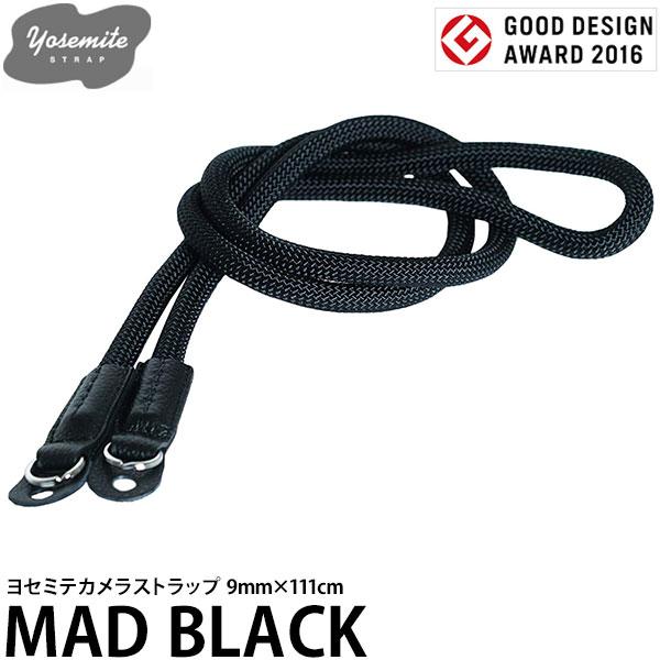 【送料無料】 EXTENDED 20047 YOSEMITE CAMERA STRAP MAD BLACK 9mm×111cm [ヨセミテ カメラストラップ 9mm径クライミングロープ使用] ※欠品:納期未定(1/17現在)