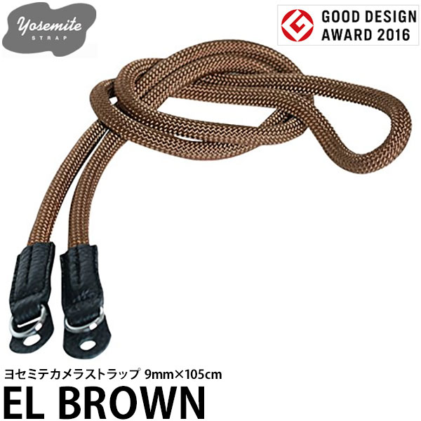 【送料無料】 EXTENDED 30046 YOSEMITE CAMERA STRAP EL BROWN 9mm×105cm [ヨセミテ カメラストラップ 9mm径クライミングロープ使用]