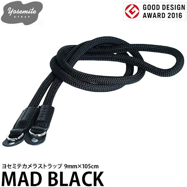 【送料無料】 EXTENDED 30047 YOSEMITE CAMERA STRAP MAD BLACK 9mm×105cm [ヨセミテ カメラストラップ 9mm径クライミングロープ使用]