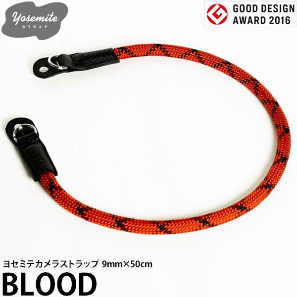 【送料無料】 EXTENDED 40041 YOSEMITE CAMERA STRAP BLOOD 9mm×50cm [ヨセミテ カメラストラップ 9mm径クライミングロープ使用]