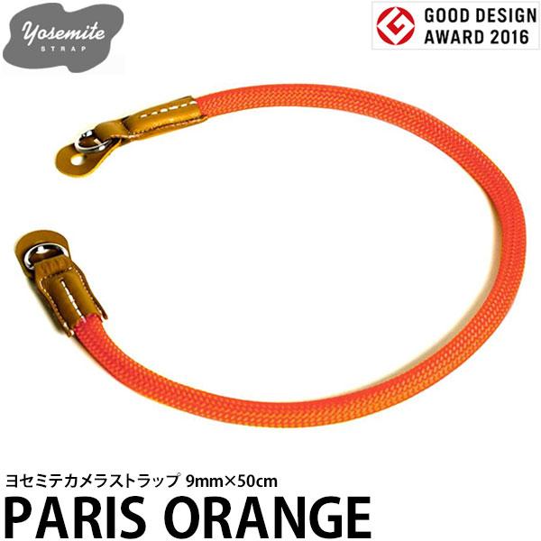 【送料無料】 EXTENDED 40042 YOSEMITE CAMERA STRAP PARIS ORANGE 9mm×50cm [ヨセミテ カメラストラップ 9mm径クライミングロープ使用]