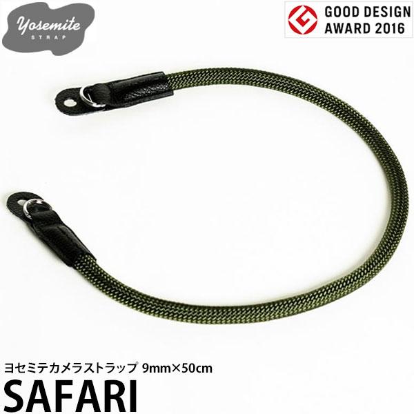 【送料無料】 EXTENDED 40045 YOSEMITE CAMERA STRAP SAFARI 9mm×50cm [ヨセミテ カメラストラップ 9mm径クライミングロープ使用]