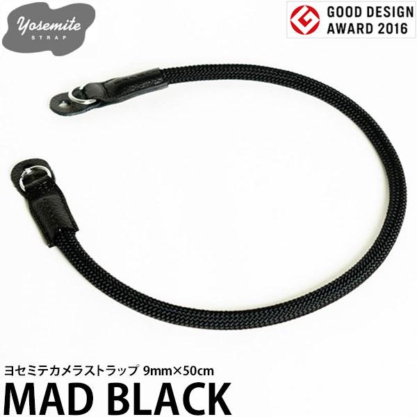 【送料無料】 EXTENDED 40047 YOSEMITE CAMERA STRAP MAD BLACK 9mm×50cm [ヨセミテ カメラストラップ 9mm径クライミングロープ使用]
