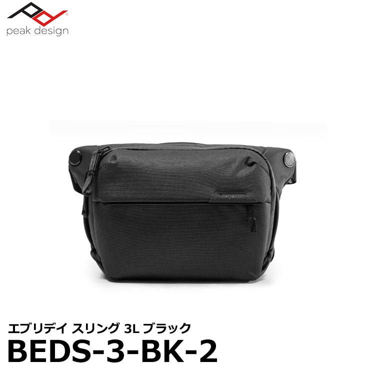 【送料無料】【あす楽対応】【即納】 ピークデザイン BEDS-3-BK-2 エブリデイ スリング 3L ブラック [Peak Design EVERYDAY SLING ミラーレスカメラ向けカメラバッグ]