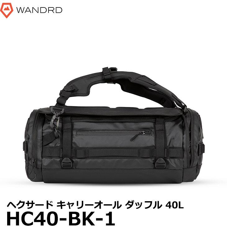 【送料無料】 ワンダード WANDRD HC40-BK-1 ヘクサード キャリーオール ダッフル 40L [HEXAD Carryall Duffel カメラバッグ ダッフルバッグ バックパック対応]