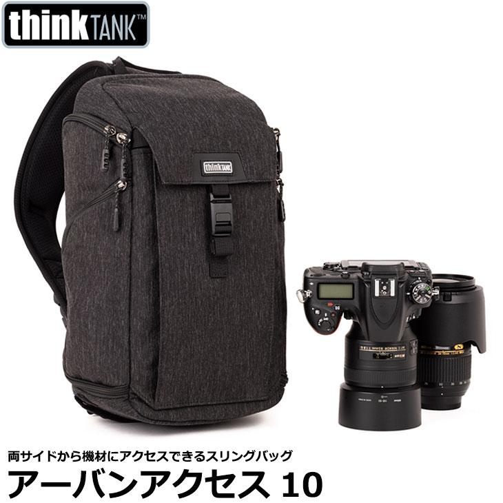 【送料無料】 シンクタンクフォト アーバンアクセス10スリングバッグ [カメラバッグ thinkTANKphoto Urban Access8 Sling Bag]
