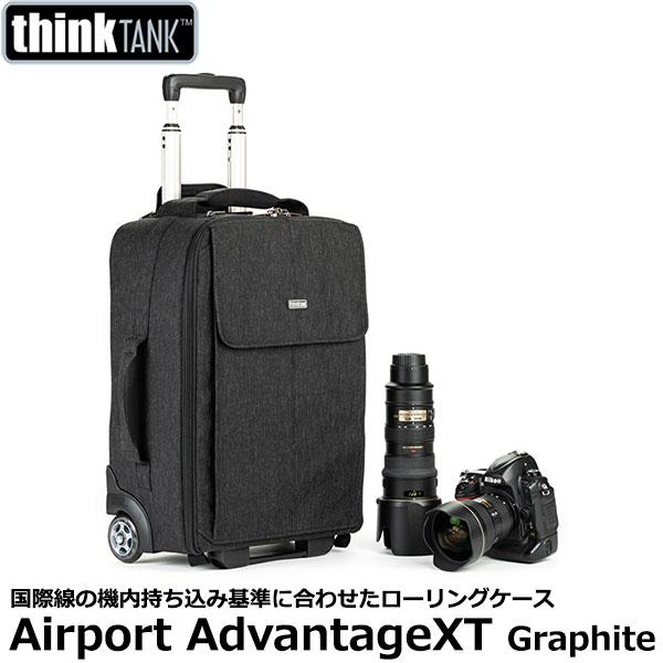 【送料無料】【あす楽対応】【即納】 シンクタンクフォト エアポートアドバンテージXT グラファイト [カメラバッグ thinkTANKphoto Airport AdvantageXT]
