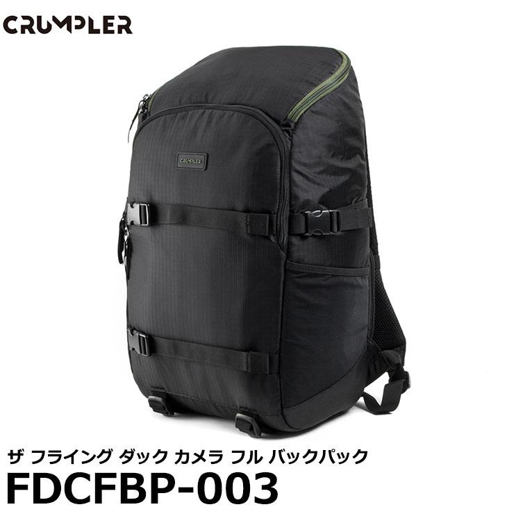 【送料無料】 クランプラー FDCFBP-003 ザ フライング ダック カメラ フル バックパック ブラック/カーキ [大型一眼レフ向け おすすめカメラバッグ リュック 13.8L]