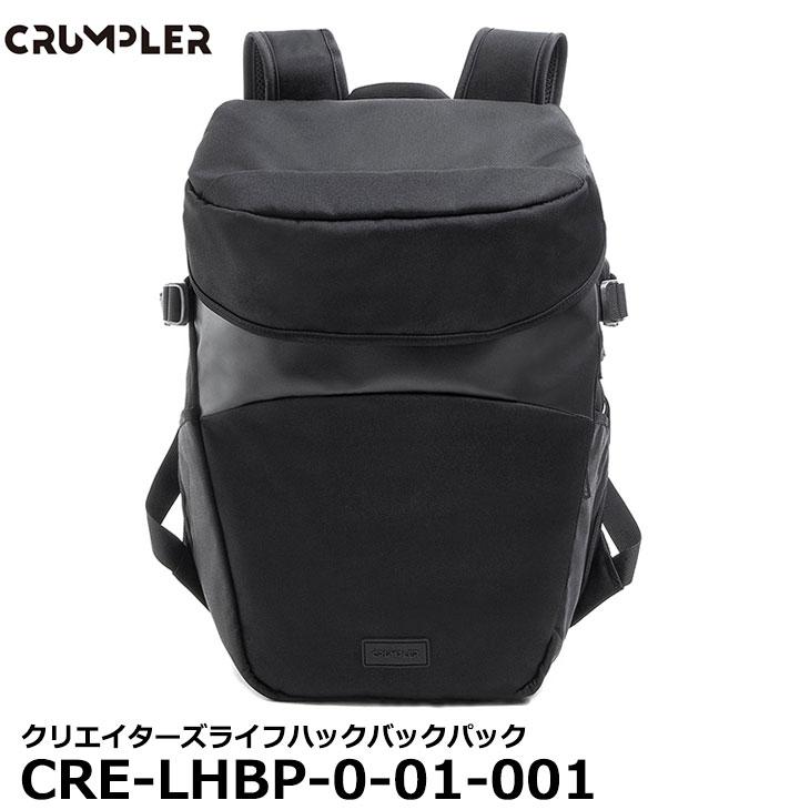 便利なアイデアを詰め込んだカメラバッグです 【送料無料】 クランプラー CRE-LHBP-0-01-001 クリエイターズライフハックバックパック [CRUMPLER カメラバッグ 中型一眼レフカメラ用]