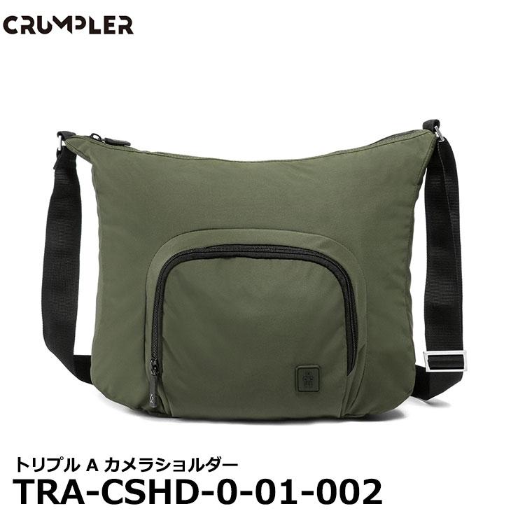 【送料無料】 クランプラー TRA-CSHD-0-01-002 トリプル A カメラショルダー [CRUMPLER カメラバッグ 中型一眼レフカメラ用]