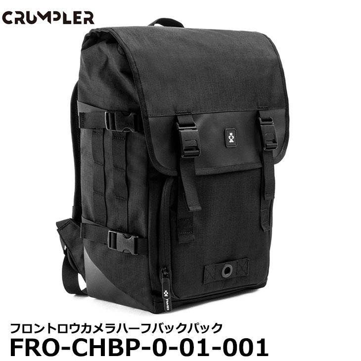 丈夫なターポリン生地を使ったカメラバッグです 【送料無料】 クランプラー FRO-CHBP-0-01-001 フロントロウカメラハーフバックパック [CRUMPLER カメラバッグ 中型一眼レフカメラ用]