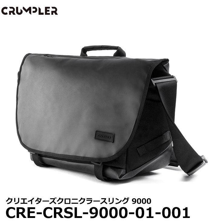 【送料無料】 クランプラー CRE-CRSL-9000-01-001 クリエイターズクロニクラースリング 9000 [CRUMPLER カメラバッグ 中型一眼レフカメラ用]