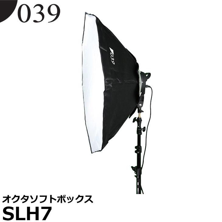 【送料無料】 039(ゼロサンキュー) SLH7 オクタソフトボックス [写真スタジオ 撮影用 LEDライト 照明機材]
