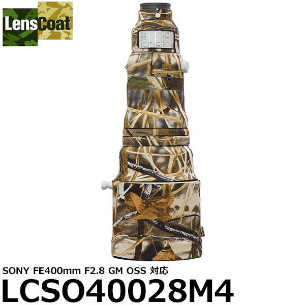 【送料無料】 【受注発注品/代金引換不可】 LCSO40028M4 レンズカバー SONY FE 400mm F2.8 GM OSS用 リアルツリーハードウッド・アドバンテージ MAX4 [LensCoat Lens Cover SONY FE 400mm F2.8 GM OSS対応] ※納期:約2ヶ月
