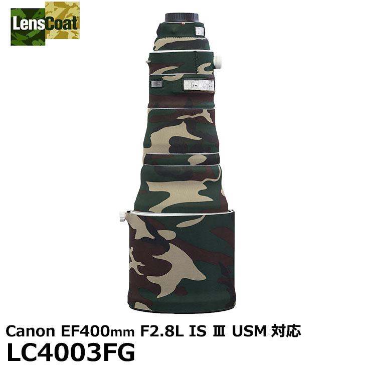 【送料無料】【受注発注品/代金引換不可】 レンズコート LC4003FG レンズカバー フォレストグリーン・ウッドランドカモ [LensCoat Lens Cover Canon EF400mm F2.8L IS III USM対応] ※納期:約2ヶ月