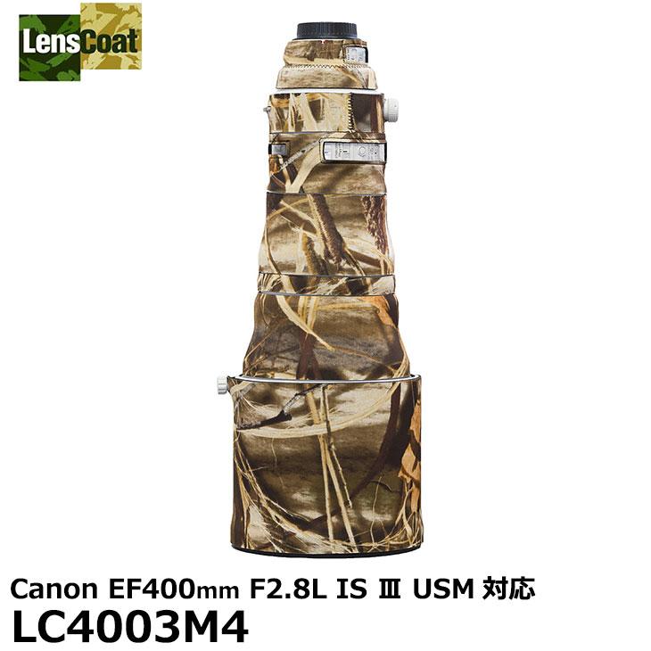【送料無料】【受注発注品/代金引換不可】 レンズコート LC4003M4 レンズカバー リアルツリーハードウッド・アドバンテージ Max4 [LensCoat Lens Cover Canon EF400mm F2.8L IS III USM対応] ※納期:約2ヶ月