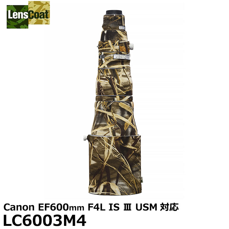 【送料無料】【受注発注品/代金引換不可】 レンズコート LC6003M4 レンズカバー リアルツリーハードウッド・アドバンテージ Max4 [LensCoat Lens Cover Canon EF600mm F4L IS III USM対応] ※納期:約2ヶ月