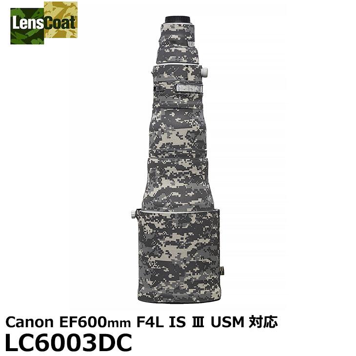 【送料無料】【受注発注品/代金引換不可】 レンズコート LC6003DC レンズカバー デジタル・アーミーカモ [LensCoat Lens Cover Canon EF600mm F4L IS III USM対応] ※納期:約2ヶ月