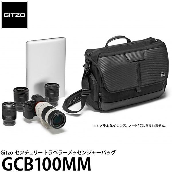 【送料無料】【あす楽対応】【即納】 GITZO GCB100MM センチュリー トラベラーメッセンジャーバッグ [ミラーレスカメラ+レンズ2~3本+13インチノート収納対応/メッセンジャーバッグ/カメラバッグ/ジッツオ]