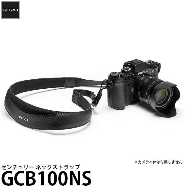 【送料無料】【あす楽対応】【即納】 GITZO GCB100NS センチュリー ネックストラップ [高品質イタリアンレザー使用カメラストラップ/ジッツオ]