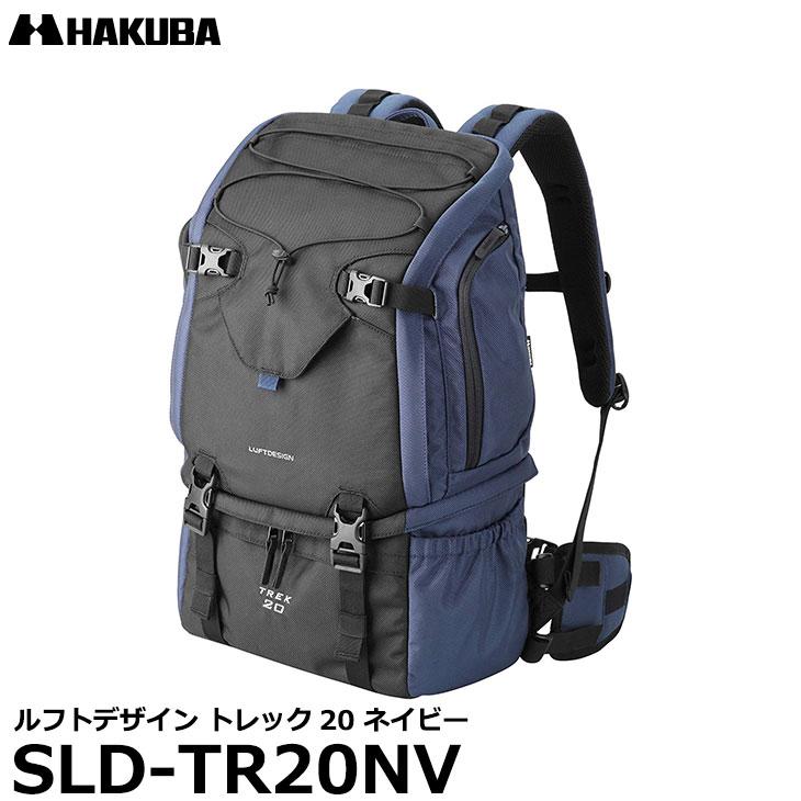 【送料無料】 ハクバ SLD-TR20NV ルフトデザイン トレック20 ネイビー [カメラバッグ リュック 上下2気室タイプバックパック]