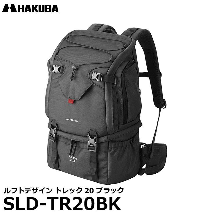 【送料無料】 ハクバ SLD-TR20BK ルフトデザイン トレック20 ブラック [カメラバッグ リュック 上下2気室タイプバックパック]