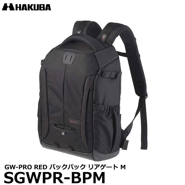【送料無料】 ハクバ SGWPR-BPM GW-PRO RED バックパック リアゲートM カメラバッグ [一眼レフ対応 リュックサック]