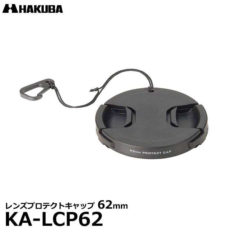 メール便 爆売り 送料無料 ハクバ KA-LCP62 レンズプロテクトキャップ フック付きカメラ用レンズキャップ 62mm 新発想 出荷 薄枠フィルター対応