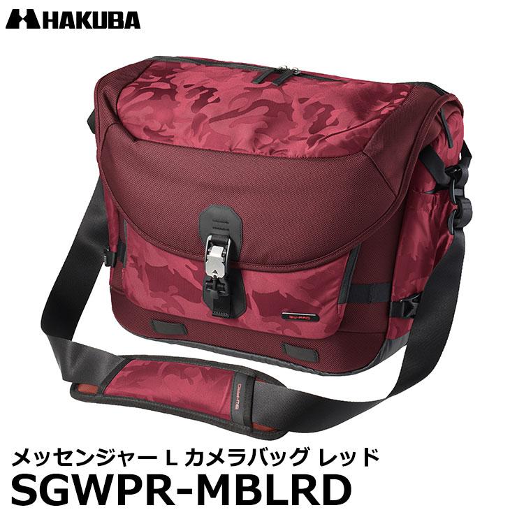 【送料無料】 ハクバ SGWPR-MBLRD GW-PRO RED メッセンジャー L カメラバッグ レッド [一眼レフ対応 ショルダーバッグ]