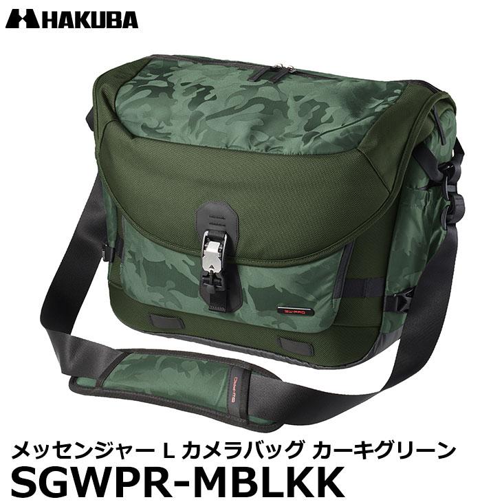 【送料無料】 ハクバ SGWPR-MBLKK GW-PRO RED メッセンジャー L カメラバッグ カーキグリーン [一眼レフ対応 ショルダーバッグ]