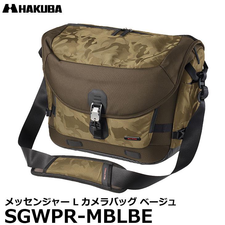 【送料無料】 ハクバ SGWPR-MBLBE GW-PRO RED メッセンジャー L カメラバッグ ベージュ [一眼レフ対応 ショルダーバッグ]