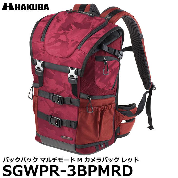 【送料無料】 ハクバ SGWPR-3BPMRD GW-PRO RED バックパック マルチモード M カメラバッグ レッド [一眼レフ対応 リュックサック]