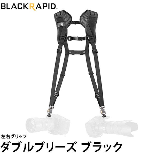 【送料無料】 BLACKRAPID ダブル ブリーズ ブラック 361003 [プロカメラマン向け ブラックラピッド デュアルカメラハーネス仕様]
