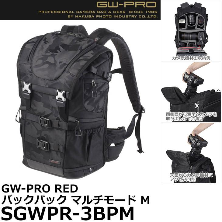 【送料無料】 ハクバ SGWPR-3BPM GW-PRO RED バックパック マルチモード M カメラバッグ [一眼レフ対応 リュックサック]