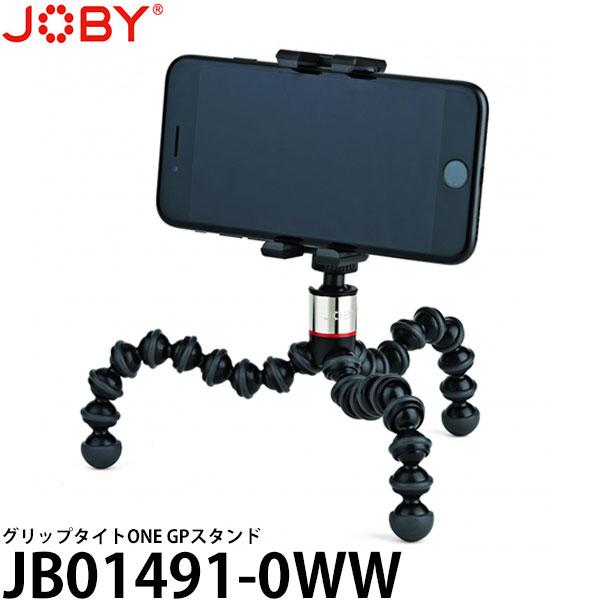 ボールヘッド付きで微調整が可能なスマートフォン用ゴリラポッド メール便 送料無料 即納 JOBY 送料無料/新品 JB01491-0WW GPスタンド ジョビー スマートフォン対応ゴリラポッド 特価 グリップタイトONE 幅5.6~9.1cmのスマートフォンに対応 ミニ三脚