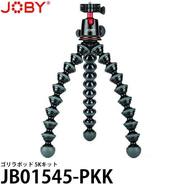 【送料無料】【あす楽対応】【即納】 JOBY JB01545-PKK ゴリラポッド 5Kキット [デジタル一眼レフカメラ対応/耐荷重5kg/自由雲台付/GorillaPod/ジョビー]