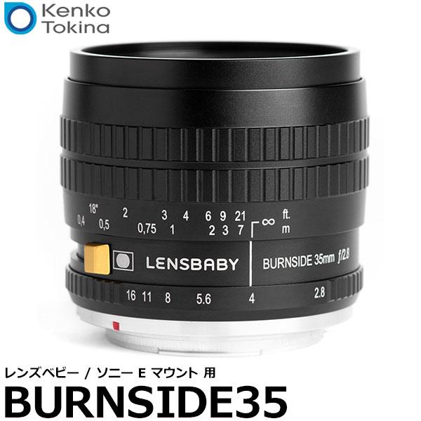 【送料無料】 ケンコー・トキナー レンズベビー バーンサイド35 ソニーEマウント [35mmフルサイズフォーマット/レンズ先端約15cmまでの接写が可能/絞り開放付近で使用すると大きな渦巻きボケを得られます/Kenko Tokina]
