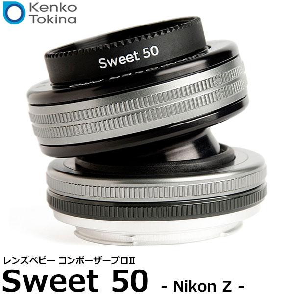 【送料無料】 ケンコー・トキナー レンズベビー コンポーザープロII スウィート50 ニコンZマウント [交換レンズ/35mmフルサイズフォーマット/流れるようなボケを作り出す/Kenko Tokina]