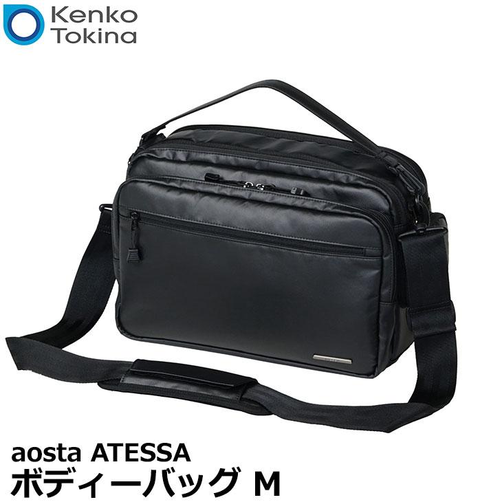 【送料無料】 ケンコー・トキナー Kenko aosta ATESSA ボディーバッグ M [アオスタ カメラバッグ ミラーレスカメラ対応 スリング]