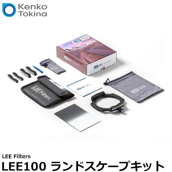 【送料無料】 ケンコー・トキナー LEE Filters LEE100 ランドスケープキット [レンズフィルター用アクセサリー/風景写真を始める方に最適なキットです/Kenko Tokina]