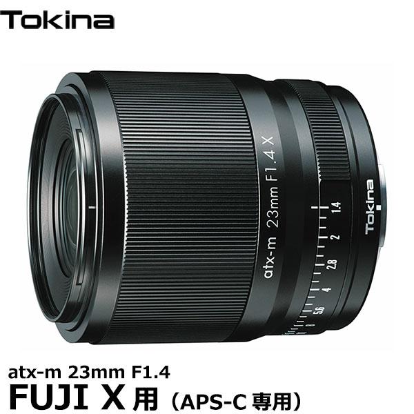 【在庫僅少】 【送料無料】 トキナー Tokina 23mm atx-m 23mm F1.4 [FUJIFILM Tokina フジXマウント用 [FUJIFILM デジタルカメラ APS-C専用 標準単焦点レンズ], TCEダイレクト:3f25728e --- superbirkin.com