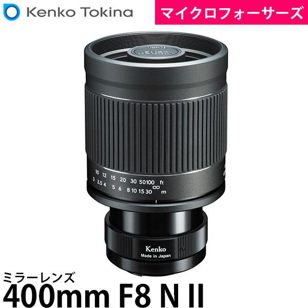 【送料無料】 ケンコー・トキナー ミラーレンズ 400mm F8 N II マイクロフォーサーズマウント