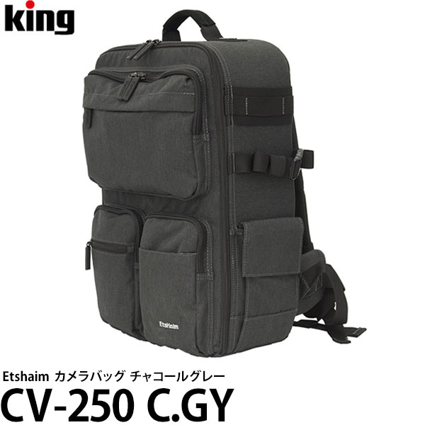 【送料無料】 キング EtsHaim CV-250 C.GY チャコールグレー カメラバッグ [エスハイム 一眼レフ対応 バックパック 軽いリュック]