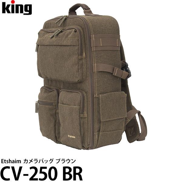 【送料無料】 キング EtsHaim CV-250 BR ブラウン カメラバッグ [エスハイム 一眼レフ対応 バックパック 軽いリュック]