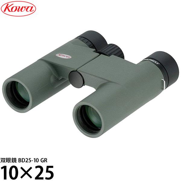 高い光学性能とコンパクトボディを実現したハイクオリティモデル 【送料無料】 KOWA 双眼鏡 BD25-10GR 10×25 [10倍/最短合焦距離1.8m/質量320g/BDシリーズ/プロミナー/コーワ]