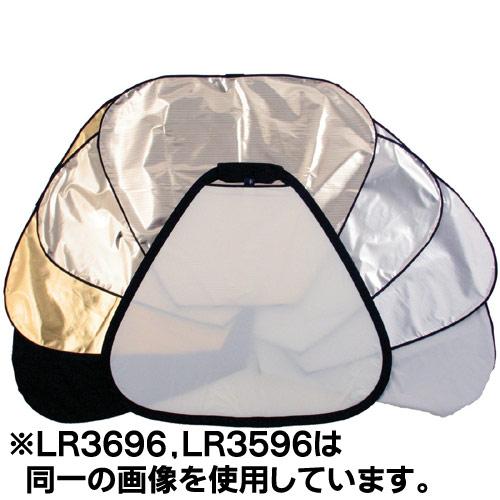 Lastolite LL LR3696 トライフリップ・スリーブカバーキット(LR3698) 75cm 7面+トライグリップ(LR3607) ※欠品:ご注文後、約2ヶ月かかります