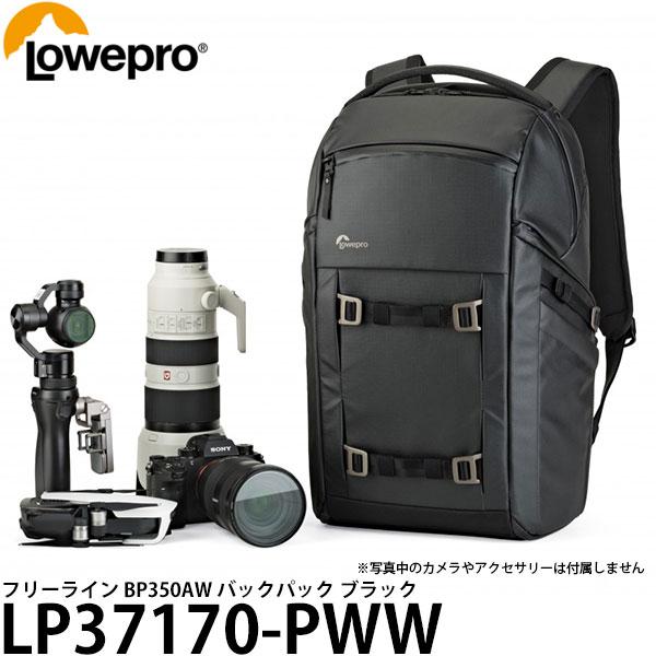 【送料無料】 ロープロ LP37170-PWW フリーライン BP350AW バックパック ブラック [レンズ付き一眼レフ+70-200mmF2.8クラス交換レンズ+15インチノートPC収納可能/レインカバー付属/カメラバッグ/LP37170PWW/Lowepro]